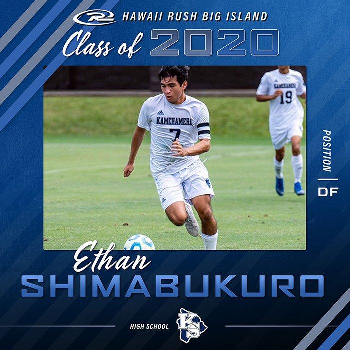 Ethan Shimabukuro